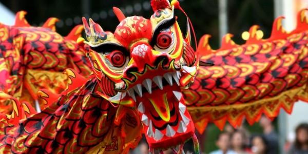2016 السنة الصينية الجديدة