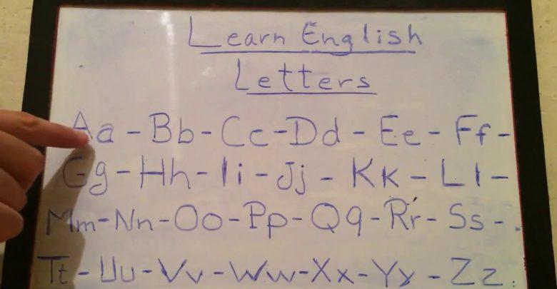 خطوات تعلم اللغة الإنجليزية بطلاقة 1