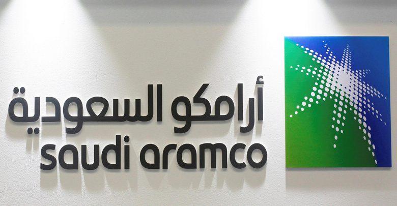 ماذا قال العالم عن شركة أرامكو ؟